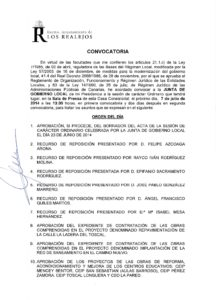 14. Convocatoria Junta de Gobierno Local 07.07.2014