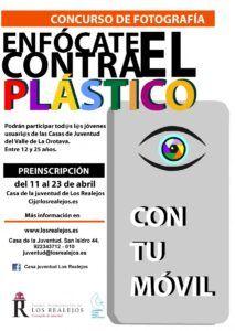 cartel concurso 1